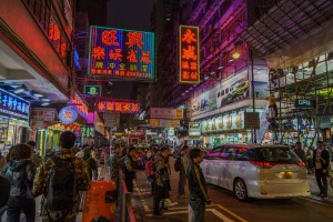 Hong_Kong_Night_012